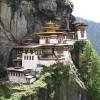 From Nepal To Bhutan